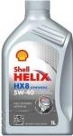 Shell Helix HX8 5W-40 1L