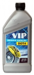 Brzdová kapalina DOT4 VIP