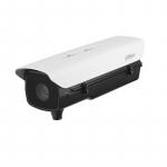 Dahua ITC352-RU2D-IRL7 kamera s rozpoznávaním ...
